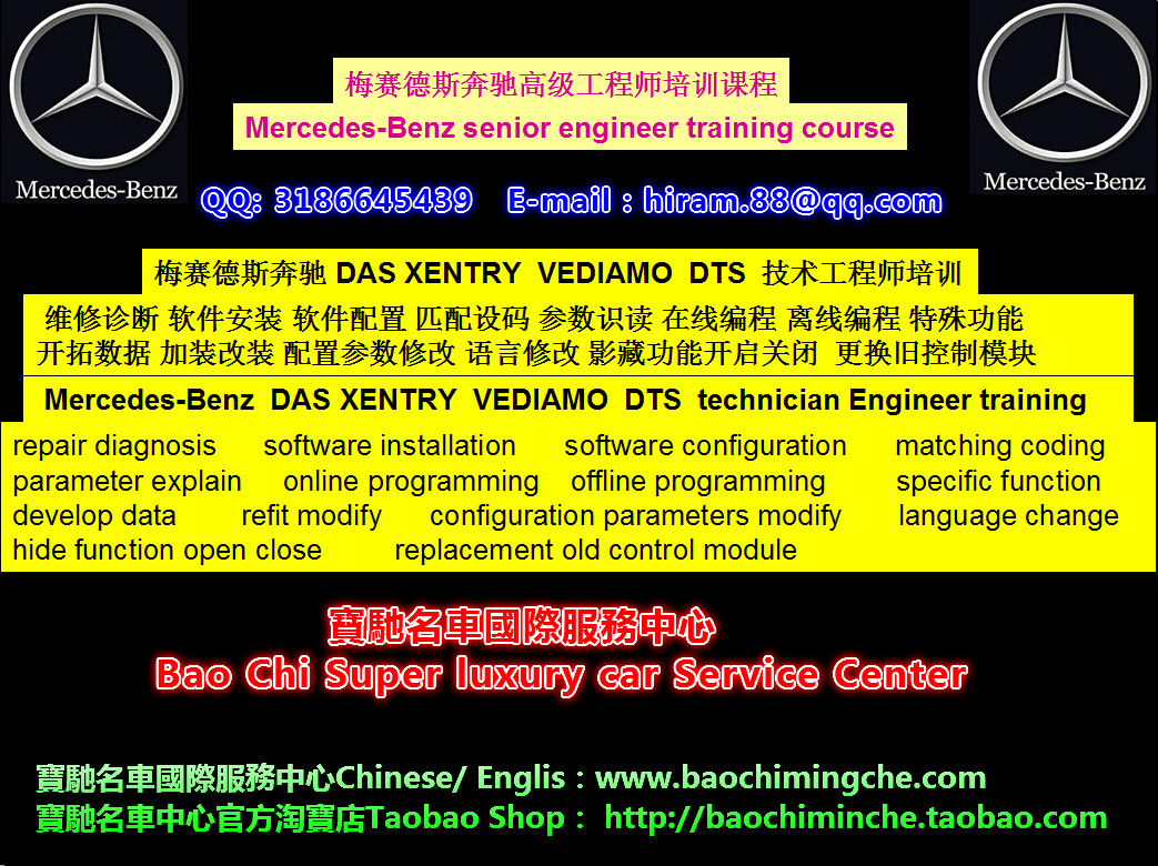 function english course