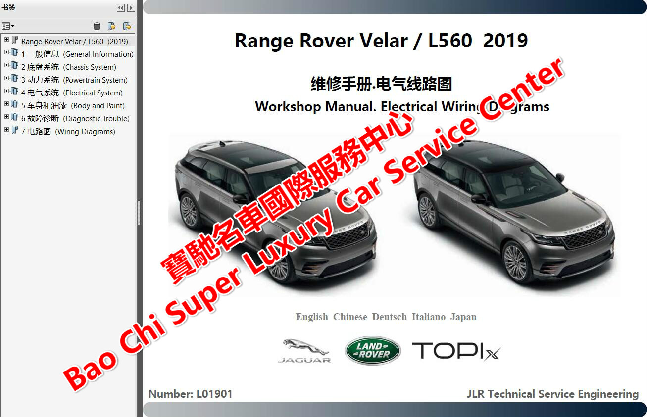 2019-2005 full set Land Rover Workshop Repair Manual Wiring
