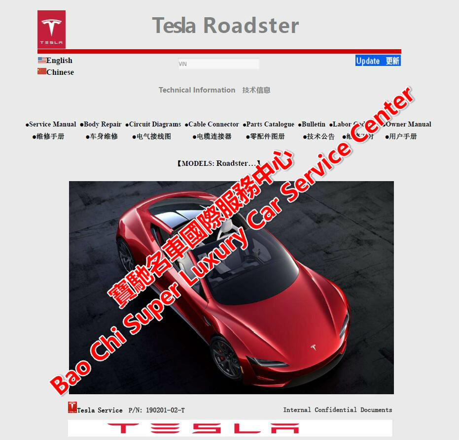 Tesla Wiring Diagram Library Schematics Roadster Service Manualwiring Diagramparts Manual