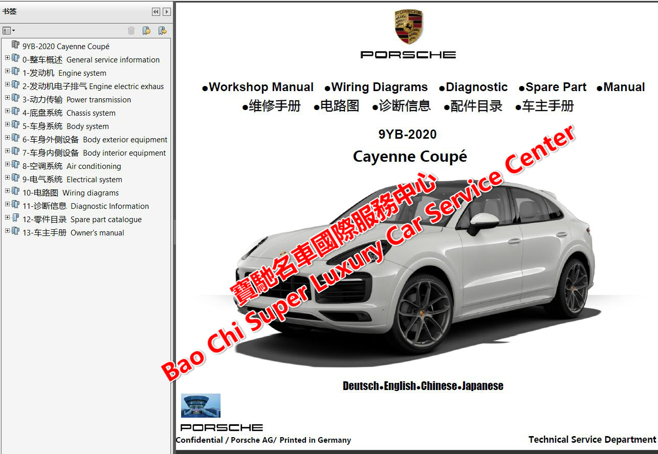 [SCHEMATICS_48YU]  2022-1969 full set Porsche Workshop Repair Manual Wiring Diagram_porsche  technical documents_Technical documents_Bao Chi luxury car |Bao Chi Super  luxury car Service Center|car technical documentation|Service Manual|Workshop  manual|Circuit diagram ... | 2015 Porsche Macan Wiring Diagram |  | 宝驰名车