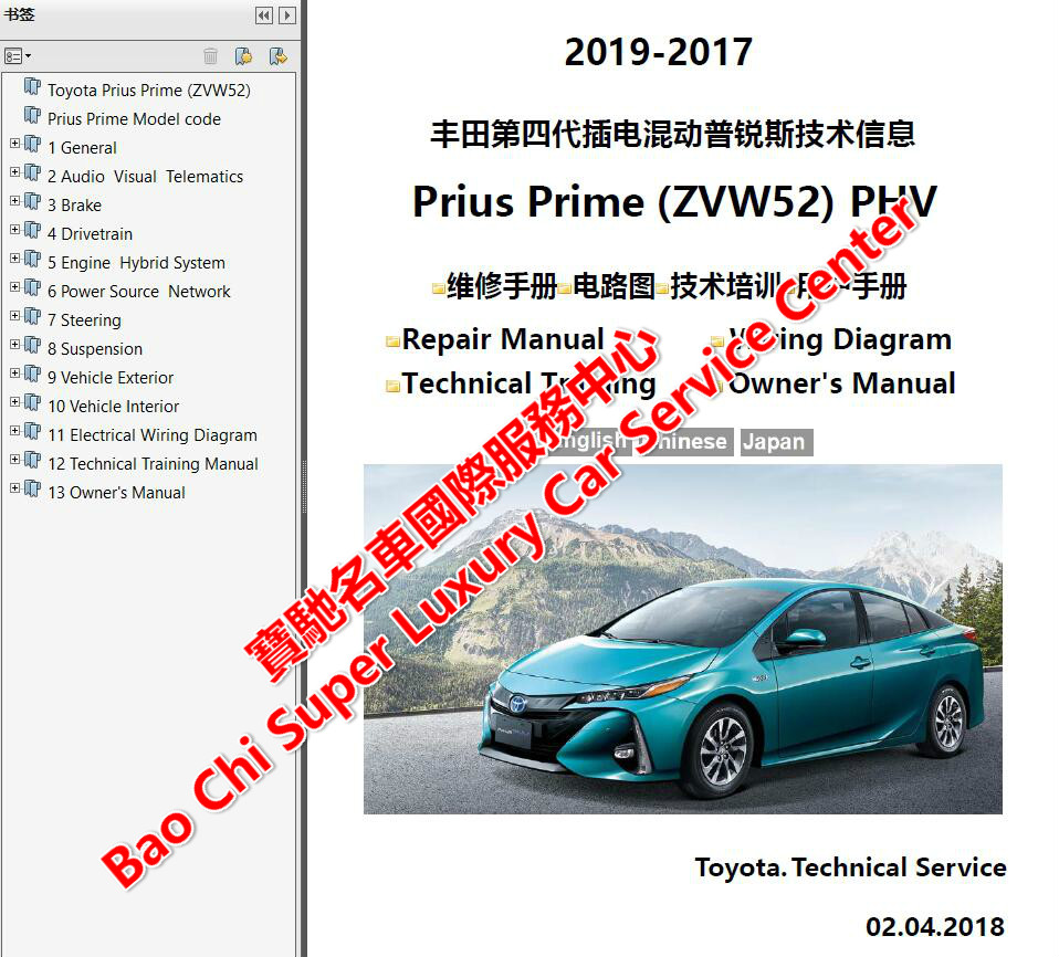 2019 2005 full set toyota workshop repair manual wiring 2007 2006 toyota rav4 repair manuals wiring diagrams owners manual asfbconference2016 Image collections