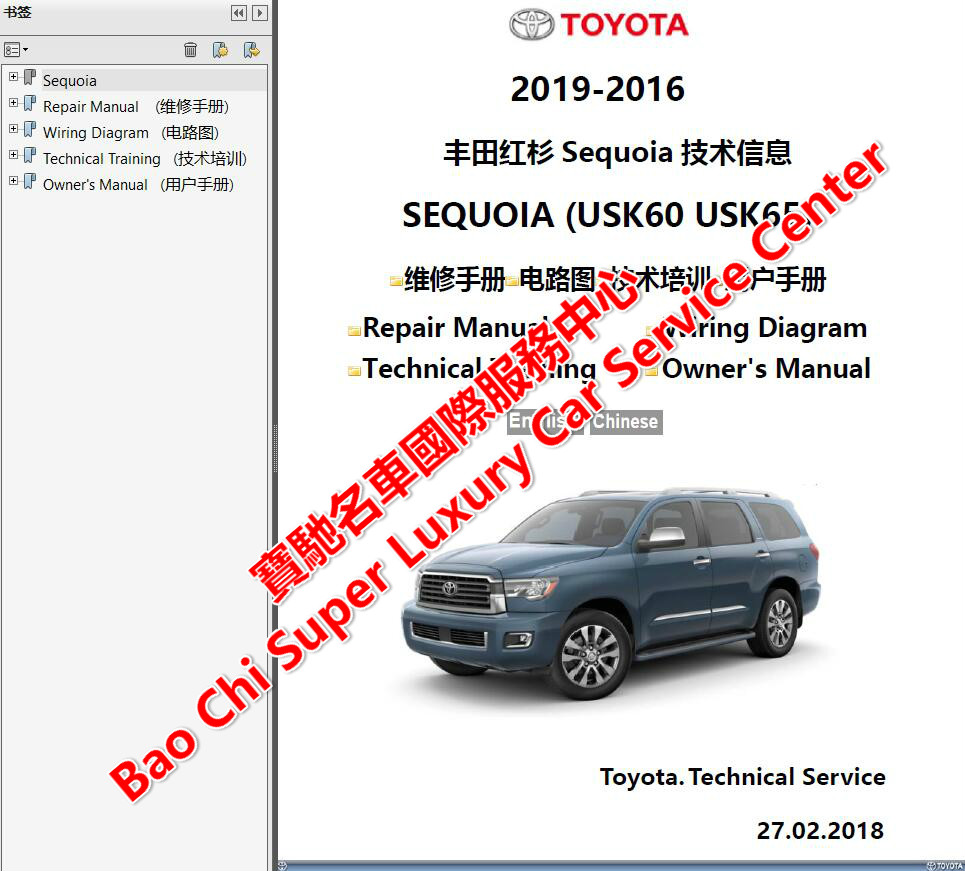 2019 2005 Full Set Toyota Workshop Repair Manual Wiring Diagram 02 Sequoia 2007 2006 Rav4 Manuals Diagrams Owners